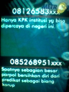 SMS 01
