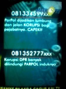 SMS 02